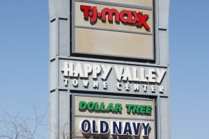 Happy Valley-sign2