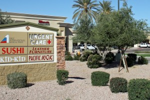 Higley Marketplace - sign